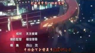 灼眼的夏娜2 (灼眼のシャナⅡ) op.