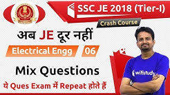 9:00 PM - SSC JE 2018 (Tier-I) | Electrical Engg by Ashish Sir | Mix Questions