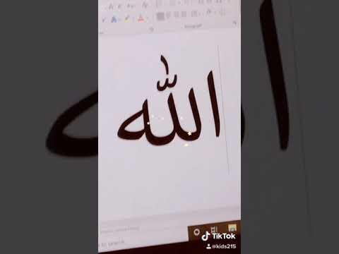 life-hack-of-allah-name-#islam