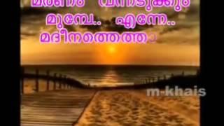 Karoake with lyrics madeena roula ...askku 143...