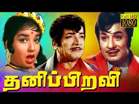 THANIPIRAVI | M.G.R, Jayalalitha, M. N. Nambiar | Tamil Movie HD