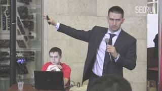 """Современные """"SEO"""" тексты, Александр Кот"""