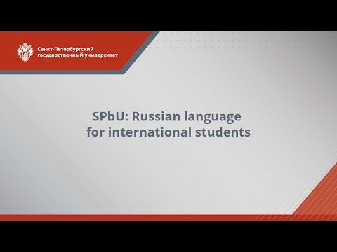 SPbU: Russian language for international students