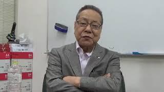 N国党「かようまりの司法書士」よ ガンバレ!!