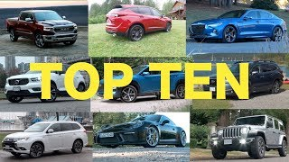 Top 10 cars of the past year!