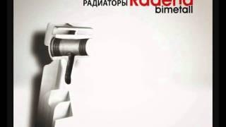 видео радиатор вертикальный биметаллический