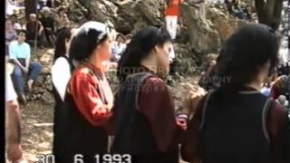 Πανηγύρι Αγ. Αποστόλων Στο Προδρόμι 1993