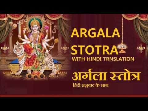 Argala Stotra with Hindi Translation By Pt  Somnath Sharma I Full Audio Song Juke Box
