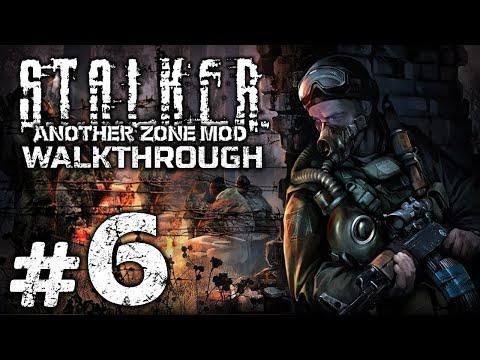Прохождение S.T.A.L.K.E.R.: Another Zone Mod — Часть 6: ПОДЗЕМЕЛЬЯ АГРОПРОМА