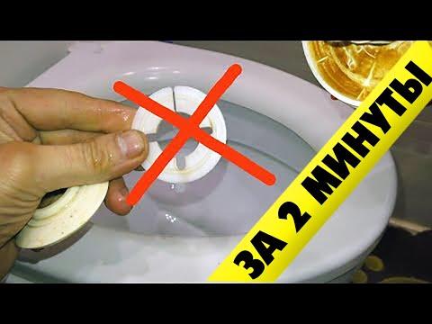 ТЕЧЕТ вода из бачка в унитаз! Бачок не держит воду и протекает
