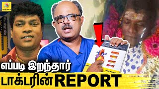 DR ARUNACHALAM INTERVIEW | Vadivelu Balaji