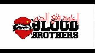 WINNERS 2005 - Blood Brothers 2012 - 5 - Mi corazon