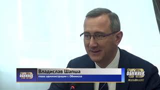 новости Обнинска 13.01.2020