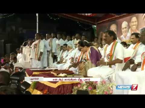 Kushboo slams Puducherry CM Rangaswamy | Tamil Nadu | News7 Tamil