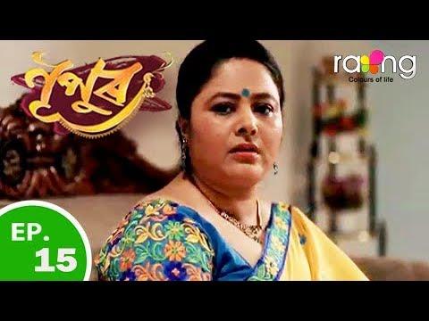 Nupur - নূপুৰ   23rd Jan 2019   Full Episode   No 15