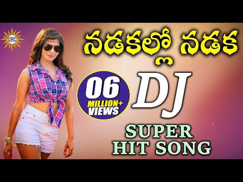 Nadakallo Nadaka DJ Super HIt Song || Disco Rrecording Company