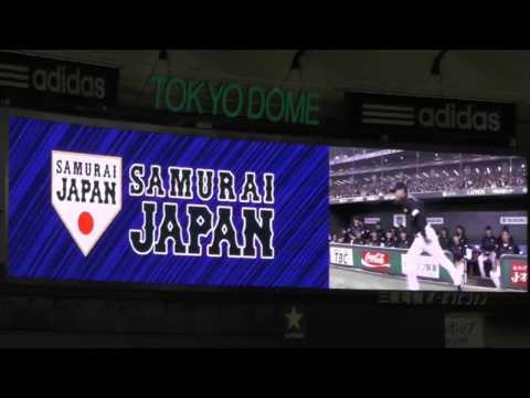 2014 11/14 MLB選抜 VS 侍ジャパン スタメン発表