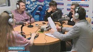 Йошкар-олинские КВНщики устроили вечер юмора в эфире радио «Маяк» - Вести Марий Эл