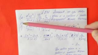 241алгебра 8 класс, Докажите что при любом... Тема рациональные дроби примеры решение