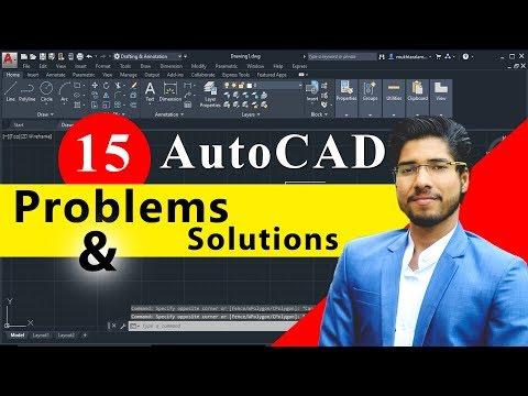 AutoCAD Problems & Solutions | AutoCAD Tutorials