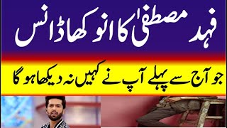 Fahad Mustafa Amazing Dance || Mahira Khan || MK