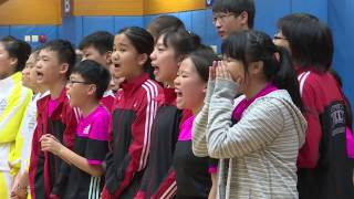 Publication Date: 2016-11-27 | Video Title: 《體貼‧香港》 學界D1羽毛球決賽
