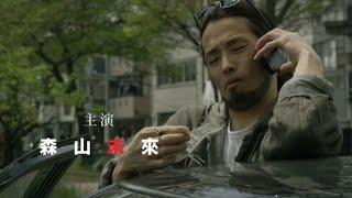 チャンネル登録はこちら!http://goo.gl/ruQ5N7 直木賞作家・黒川博行の...