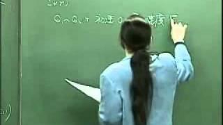 東進 講師紹介  - 物理 - 苑田 尚之先生による分かりやすい授業 thumbnail