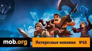 Интересные Андроид игры - №68