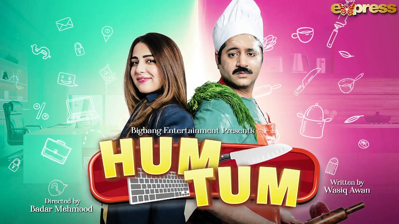 Download Hum Tum  -Telefilm | Aik Aur Story | Ushna Shah & Imran Ashraf | Express TV | TA1O