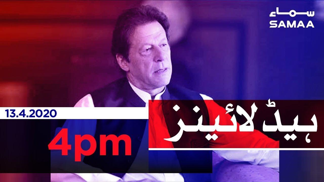 Samaa Headlines 4pm Youtube