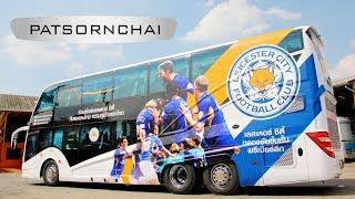 [HD] รถบัสทีมฟุตบอลเลสเตอร์ซิตี้ : Leicester City Bus 2013