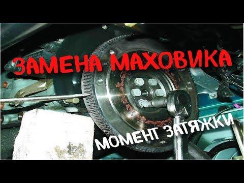 Ремонт двигателя / установка маховика 2110 установка сцепления/ замена сальника коленвала /  часть 2
