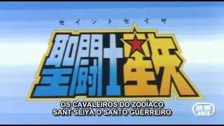 ABERTURA CAVALEIROS DO ZODIACO COMPLETA JAPONÊS