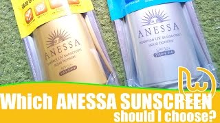 Which Anessa Sunscreen Should I Choose?