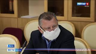 В Пензенской области под наблюдением из-за коронавируса находятся 4 тыс. 900 человек