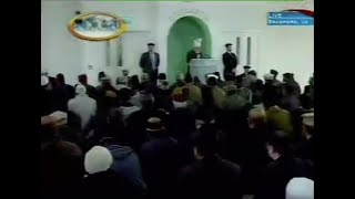 Friday Sermon 7 November 2008 (Urdu)