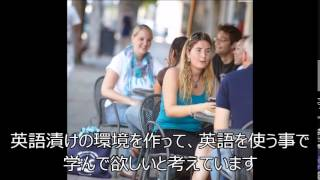 アメリカに行きたい!留学したい!英語が話せるようになりたい! でも費...