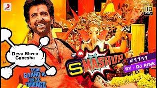 Deva Shree Ganesha 9XM Smashup DJ Rink Mp3 Song Download