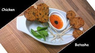 Must Watch Chicken Batasha / চিকেন বাতাসা  / Chicken Lollipop / Chicken Bite
