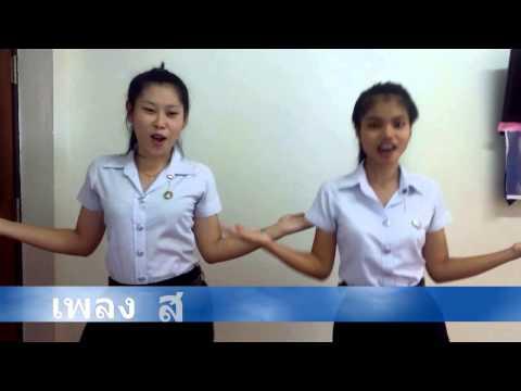 เพลงเด็กและคำคล้องจอง สาขาวิชาการศึกษาปฐมวัย RERU