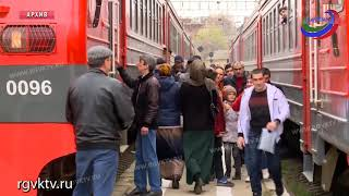 В Дагестане пользуются популярностью пригородные поезда