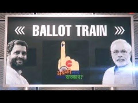 Ballot Train 2019: Zee News tracks voters' moods ahead of Lok Sabha polls