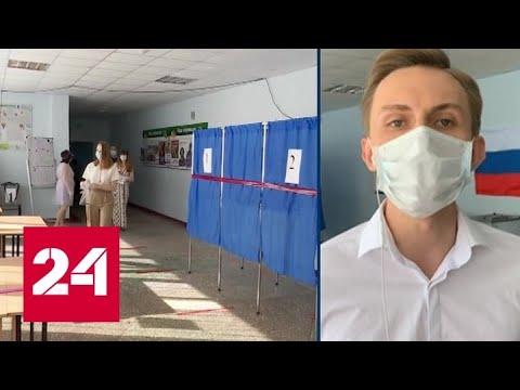 По поправкам в Конституцию проголосовали почти 67 процентов жителей Саратовской области - Россия 24