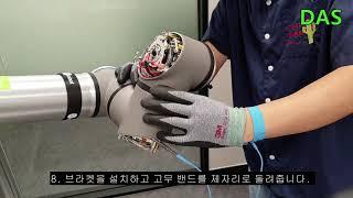 [다스코리아] Universal Robots의 e-Se…