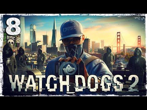 Смотреть прохождение игры Watch Dogs 2. #8: HAUM 2.0 (2/2)