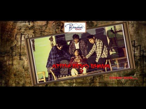 """ATITHI DEVO BHAVA 2"" NEW NEPALI COMEDY AND HORROR SHORT MOVIE VIDEO BY BHIMPHEDI GUYS."