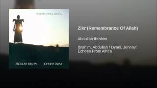 Zikr (Remembrance Of Allah)