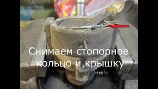 видео Гидроусилитель руля Рено Логан