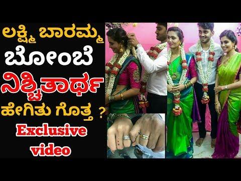 Neha Gowda Engagement Video | Lakhmi Baramma Bombe Engagement | Colors Kannada Actress